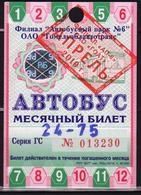 Belarus 2019 Monthly Bus Ticket Gomel (Belarus) - Week-en Maandabonnementen