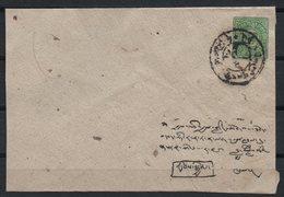 India. Entero Postal. - India