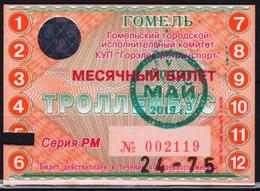 Belarus 2019 Monthly Trolley  Ticket  Gomel (Belarus) - Wochen- U. Monatsausweise