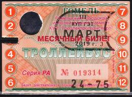 Belarus 2019 Monthly Trolley  Ticket  Gomel (Belarus) - Week-en Maandabonnementen
