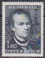 Österreich 1966 Nr.1216  ** Postfr. 200.Todestag Peter Anich ( 8692) Günstige Versandkosten - 1961-70 Ungebraucht