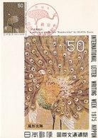 D37587 CARTE MAXIMUM CARD TRIPLE 1975 JAPAN - PEACOCK PAVO PFAU CP ORIGINAL - Paons