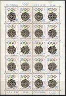 Yugoslavia,Olympic 1968.,sheet,MNH - Unused Stamps