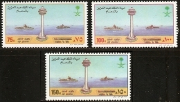 Saudi Arabia 1994 King Abdul Aziz Port Damman 2 Values MNH - Harbor Ships Tower - Saudi Arabia