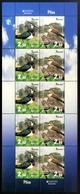 BOSNIA HERZEGOVINA MAIN POST (SARAJEVO) 2019 EUROPA BIRDS Sheetlet Of 10 Stamps (5 Se-tenant Pairs) MNH ** - 2019