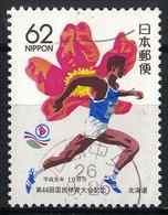 Japan Mi:01877 1989.09.01 44th National Athletic Meet (Hokkaido Prefecture)(used) - 1926-89 Emperor Hirohito (Showa Era)