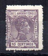 Sello Nº 40 Elobey - Elobey, Annobon & Corisco