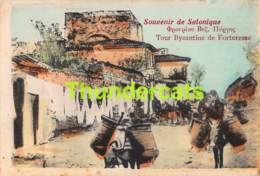 CPA GREECE GRECE SOUVENIR DE SALONIQUE TOUR DE BYZANTINE DE FORTERESSE - Grèce