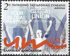 GREECE 2007 Anniversaries And Events -  52c - Figures With Arms Raised 2nd UNI Postal Global Union World Conference FU - Gebraucht