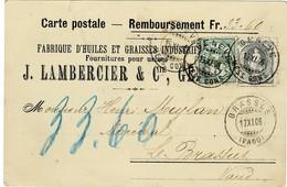 1906, 40 C. Grau , Type 2 Mit 5 C. Grün, NN, SBK Fr. 250.-    #a482 - 1882-1906 Wappen, Stehende Helvetia & UPU