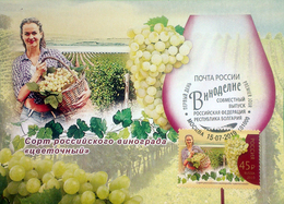 2494 - 2495 Joint Issue Of The Russian Federation And The Republic Of Bulgaria Winemaking Maximum Cards Moscow 2019 - Maximum Cards