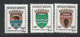 Gabon Coat Arms Diana Set MNH - Francobolli