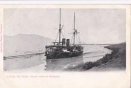 AO08 Canal De Suez, Grand Courbe De Serapeum - Undivided Back - Egypt