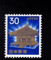 801937112 1966 SCOTT 882A POSTFRIS MINT  NEVER HINGEN EINWANDFREI (XX) GOLDEN HALL CHUSONJI - 1926-89 Empereur Hirohito (Ere Showa)