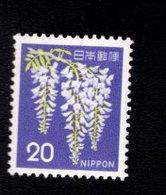 801939707 1969 SCOTT 915 POSTFRIS MINT  NEVER HINGEN EINWANDFREI (XX) WISTERIA FLORA FLOWERS - 1926-89 Empereur Hirohito (Ere Showa)