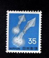 801940910 1966 SCOTT 883 POSTFRIS MINT  NEVER HINGEN EINWANDFREI (XX) LUMINESCENT SQUID - 1926-89 Empereur Hirohito (Ere Showa)