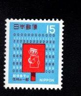 801941822 1969 SCOTT 998 POSTFRIS MINT  NEVER HINGEN EINWANDFREI (XX) MAILBOX POSTAL CODE SYMBOL - 1926-89 Empereur Hirohito (Ere Showa)