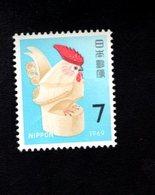 801942758 1968 SCOTT 978 POSTFRIS MINT  NEVER HINGEN EINWANDFREI (XX) CARVED TOY COCK OF YONEZAWA YAMAGAT PREFECTURE - 1926-89 Empereur Hirohito (Ere Showa)