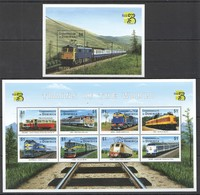 N774 DOMINICA TRANSPORTATION TRAINS OF THE WORLD WORLD STAMP EXPO 99 1KB+1BL MNH - Treinen