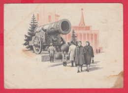 245330 / 06.01.1962 - 3 K. - MOSCOW KREMLIN Tsar Cannon , Stationery Entier , Soviet Union Russia Russie - 1923-1991 URSS