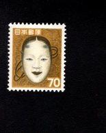 801951290 1971 SCOTT 1074 POSTFRIS MINT  NEVER HINGEN EINWANDFREI (XX) NOH MASK - 1926-89 Empereur Hirohito (Ere Showa)