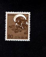 801954668 1966 SCOTT 888 POSTFRIS MINT  NEVER HINGEN EINWANDFREI (XX) - 1926-89 Empereur Hirohito (Ere Showa)