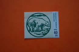 6-365 Ours Polaire Arctic  Polar Bear Oso  Ijsbeer Groenland Greenland  Banknote Billet De Banque Eisbär Urso - Beren