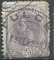 Timbre Roumanie 25 B Lilas 1893-1898 Obliteration Tulcea - Gebruikt