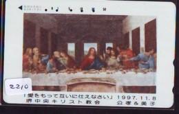 Télécarte Japon * ART  (2210)   LEONARDO DA VINCI * LAST SUPPER * Japan Painting * Phonecard * KUNST * Telefonkarte - Pittura