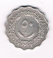 50 PIASTRES 1975 SYRIE /5404/ - Siria