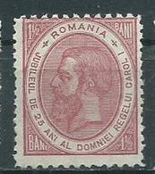 Timbre Roumanie 1891 Yvt N° 91 Jublilé Du 25eme Anniversaire Du Regne De Charles 1er Neuf * - 1881-1918: Charles Ier