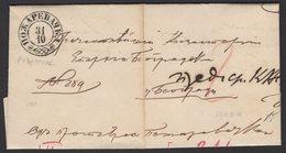 SERBIE: Pli Recommande Port Payé De POJARIEVATSKA De 1863 Oblt Cachet à Date - Serbie