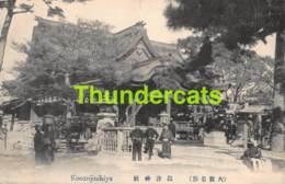 CPA JAPAN JAPON KOOZUJINSHIYA KOZUJI - Autres