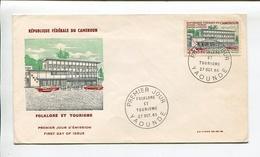 REPUBLIQUE FEDERALE DU CAMEROUN - FOLKLORE ET TOURISME. AÑO 1965, SOBRE DIA DE EMISION ENVELOPE FDC - LILHU - Kameroen (1960-...)