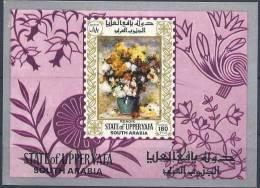 1967 ADEN UPPER YAFA Michel BF 16** Tableau De Fleurs,Renoir - United Arab Emirates