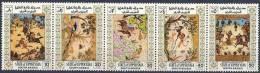 1967 ADEN UPPER YAFA Michel  50-54** Tableaux Persans - United Arab Emirates