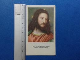 SANTINO HOLY CARD GESU' - Santini