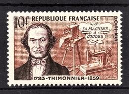 FRANCE 1955 -  Y.T. N° 1013 - NEUF** /2 - France