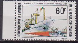 Camerun Set  MNH - Camerun (1960-...)
