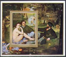 M3763 Art Painting Mane Nudes Akt 1971 Manama S/s MNH ** 13ME Imperf Imp - Desnudos