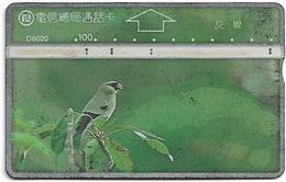 Taiwan - Bureau Of Telecomm. - LG - Birds - Bird - 606E - 1996, 100U, Used - Taiwan (Formosa)