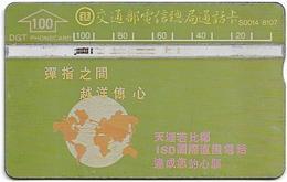 Taiwan - Bureau Of Telecomm. - LG - Commun. Service 1/4 - 207F - 1992, 100U, Used - Taiwan (Formosa)