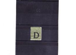FRANCE COLIS POSTAUX N° 137 N** - Mint/Hinged