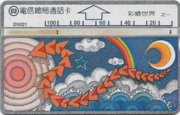 Taiwan - Bureau Of Telecomm. - LG - World Of Color - 563D - 1995, 100U, Used - Taiwan (Formosa)