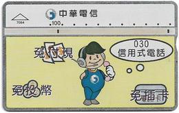 Taiwan - Chunghwa Telecom - LG - 030 Insert No Coins - 731G - 1997, 100U, Used - Taiwan (Formosa)