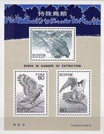 WWF Vögel 1984 Japan Block 106 ** 10€ Naturschutz Eule Habicht Falke Bloque Ss Hojita Bird M/s Bloc Sheet Bf Nippon - 1926-89 Emperor Hirohito (Showa Era)