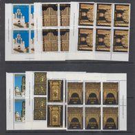 Greece 1981 Churches, E.o. 7v  Bl Of 6 ** Mnh (43545) - Ongebruikt
