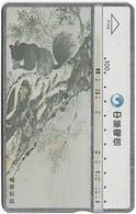 Taiwan - Chunghwa Telecom - L&G - Pine Rat - 772K - 1997, 100U, Used - Taiwan (Formosa)