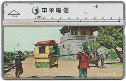 Taiwan - Chunghwa Telecom - L&G - Early Transportation Apparatus 1 - 701L - 1997, 100U, Used - Taiwan (Formosa)