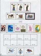 13769 BELGIQUE Collection Vendue Par Page N°1784 à 1797   */**  1975-76  TB/TTB - Bélgica